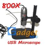 (พร้อมส่ง) กล้องจุลทรรศน์ USB Microscope กำลังขยาย 800X ฐานพลาสติกสี่เหลี่ยม มีไฟส่องในตัว (พร้อมส่ง)