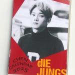 ปฎิทิน EXO Chen Jungs