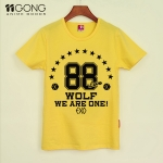 T-shirt Exo wolf 88 Yellow