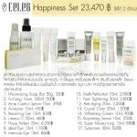 Celeb Happiness Set เซตให้ความสุขแก่ผิวคุณด้วยการบำรุงอย่างล้ำลึก