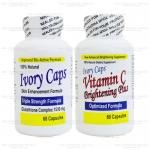 เซตผิวขาว หน้า ใส Ivory Caps 1500 mg คู่กับ Ivory Vitamin C Brightening Plus ผสม GrapeFruit บำรุงผิวพรรณจากภายใน ผิวสวยอย่างเป็นธรรมชาติ นำเข้าจาก USA