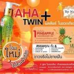 โลชั่นมะนาวสับปะรด Twin + AHA 90%