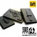 สมุดบันทึกพกพา Weapons Notebook