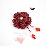 ดอกไม้เชือกร่ม ถักโครเชต์ #707 (สีแดงเลือดหมู ดิ้นเงิน)