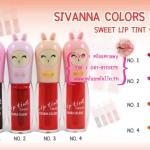 Sivanna Sweet lip tint