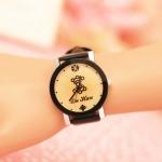 นาฬิกา Luhan Exo