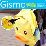Preorder กระเป๋า เป็ดเหลือง B.Duck Gismo แท้