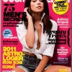 cosmo คอสโม ฉบับที่ 116 มกราคม 2011