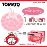 Tomato Amino Plus มะเขือเทศสกัดเข้มข้น