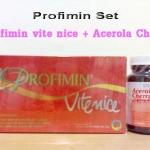 Profimin Vite Nice (กลูต้าไธโอน 500 mg) 40 เม็ด 1 กล่อง + Acerola Cherry 1000 mg 45 เม็ด 1 ขวด !!! พิเศษราคาชุดละ 950 บาทเท่านั้น !!! สำเนา