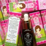 Alpha Arbutin Serum by Sammy Princess