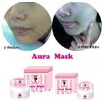 Aura Mask(เล็ก 30g.)ลดสิว รอยสิว หน้าขาวใส เงา เด้ง กระชับ ลดจุดด่างดำต่างๆ