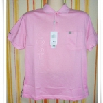 เสื้อโปโลผู้ชาย สีพื้น สีชมพูอ่อน เสื้อวันพ่อ ราคาถูก pl420016