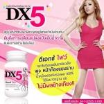 DX5 ดีเอกซ์ ไฟว์ ลดน้ำหนัก หุ่นสวย ผิวดี 5 ประการ
