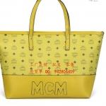 กระเป๋าถือ MCM green