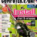 computer.today ฉบับที่ 385 ปักษ์แรก ก.ค. 53