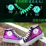 รองเท้า Exo pink