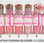 Sivanna Blusher color powder