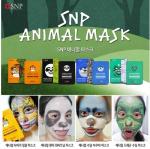 Animal face whitening mask แผ่นมาร์กหน้าลายสัตว์ มาส์กหน้าใส