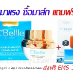 C belle mask 20 ml.x5 (แถมฟรี C belle cleaning bar 2 กล่อง +tourmaline sunscreen 2 กล่อง)