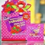 Raspberry Slimming Extra By ซาโกะ น้ำชงรสผลไม้ ลดน้ำหนัก