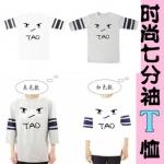 Preorder เสื้อยือด EXO TAO