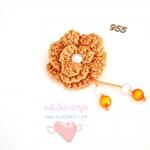 ดอกไม้เชือกร่ม ถักโครเชต์ #955 (สีโอรส ดิ้นทอง)