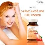 # Acerola Cherry 1000 mg 45 เม็ด วิตามินซีธรรมชาติ 100% ผสมสารสกัดเมล็ดองุ่น ทับทิม และมะเขือเทศ เพื่อผิวขาว กระจ่างใส 45 เม็ด สำเนา