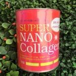 Hanako Super Nano Collagen ซุปเปอร์ ฮานาโกะ นาโน คอลลาเจน