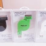 สายชาร์จ +USB PIDUN แท้ ไอโฟน4+4S+ Ipad, Ipod แบบเก็บสาย ยืดหดได้