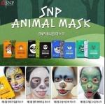 Animal face whitening mask by BM Gurantee มาส์คหน้าใส ลูกเล่นแนวใหม่