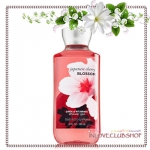 Bath & Body Works / Shower Gel 295 ml. (Japanese Cherry Blossom)