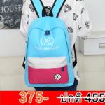 พร้อมส่ง-กระเป๋า-exo-ฺbaby-blue