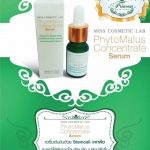 Phyto Malus Concentrate Serum (Stemcell Serum)