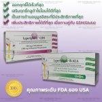( เซตคู่ ) Livon Lypo-SphericTM Glutathione (GSH) 450 mg + Lypo Spheric R-ALA (Alpha Lipoic Acid)