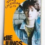 ปฎิทิน EXO Do Jungs