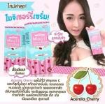 Mojii Cherry Serum โมจิ เชอร์รี่ เซรั่ม