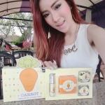 ครีมแครอทหน้าใส Carrot Cream By Khun Dew