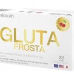 Gluta Frosta 30 แคปซูล กลูต้าไธโอน และสารอาหารสำคัญถึง 14 ชนิด ช่วยบำรุงผิวขาว หน้าใส