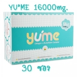 Yume collagen 16000mg (30 ซอง)