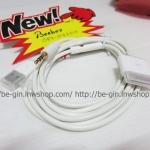 3 in 1 สายซิงค์ + ชาร์จไฟ + 3.5mm AUX สำหรับ Apple iPhone, iPad, iPod