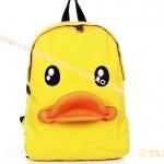 กระเป๋าเป้เป็ดปากนูนสีเหลืองสด สุดฮ็อต พร้อมส่งเพียง 490 บาทเท่านั้น