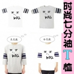 Preorder เสื้อยือด EXO KAI