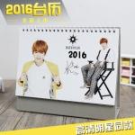 Preorder ปฎิทิน 2016 EXO Baekhyun [TL124]
