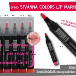 Sivanna Color Lip Marker