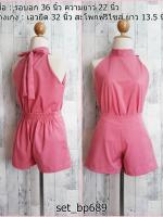set_bp689 ขายส่งชุดเซ็ทเข้าชุด(เสื้อ+กางเกง) เสื้อคอเต่าผูกโบว์หลัง+กางเกงขาสั้นเอวยืด ผ้าไหมอิตาลีสีพื้นชมพูราคาปลีก : 200 บาท