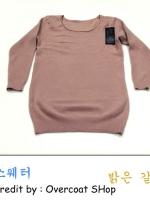 เสื้อกันหนาวไหมพรมตัวยาวสีเนื้อ จั๊มสะโพก ผ้านุ่มมากๆค่ะ