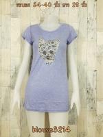blouse3214 เสื้อยืดแฟชั่น คอกลม แขนสั้น ผ้าคอตตอนเนื้อนิ่มแต่งหมุด สีฟ้าคราม