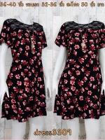 dress3309 ชุดเดรสแฟชั่น อกลูกไม้สีดำ แขนสั้น ผ้าหนังไก่เนื้อนุ่มยืดได้เยอะ ลายดอกไม้ สีดำ