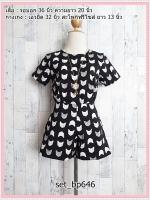 set_bp646 ขายส่งชุดเซ็ทเข้าชุดเสื้อคอกลมแขนสั้นกระดุมหลัง+กางเกงขาสั้นเอวยืด ผ้าฮานาโกะลายหน้าแมวพื้นสีดำ
